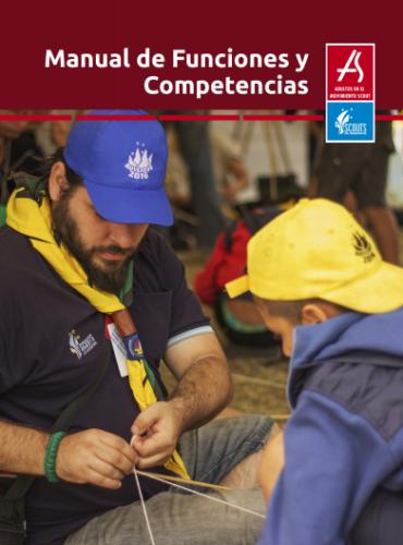 AMS: Nuevo Sistema de Formación y Manual de Funciones y Competencias