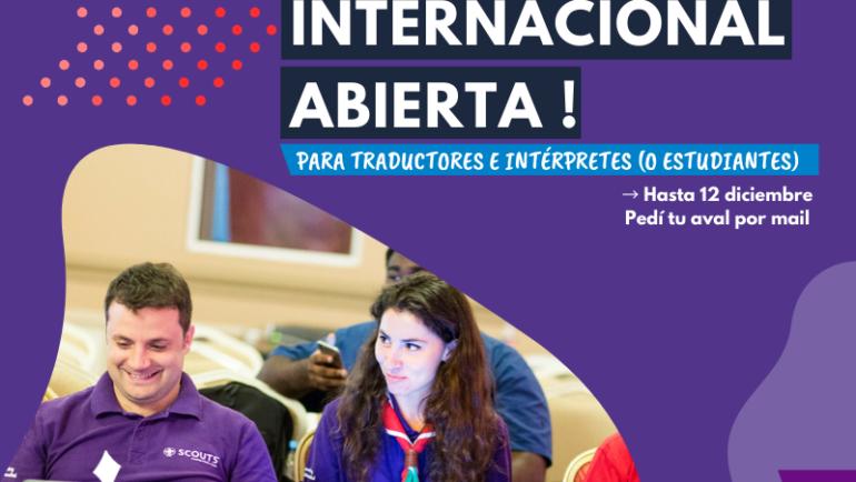 ¡Convocatoria internacional de voluntarios para la OMMS!